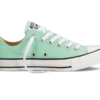 Converse All Star Chuck Taylor low лайм (36-40) 1
