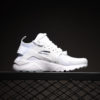 OFF-WHITE-x-Nike-Air-Huarache-Ultra-White-For-Sale-2